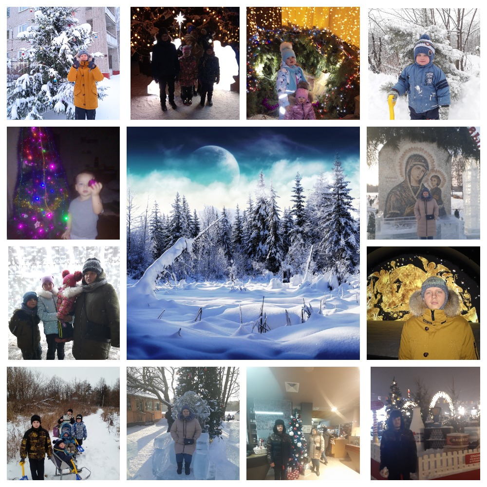 Коллаж Зимние конкурсы